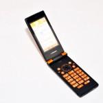 携帯電話のリサイクル?レアメタルが豊富な都市鉱山