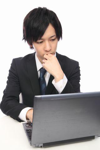 税理士への就職・転職