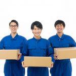 「正社員」か「アルバイト」かで引越し作業員の質に差はある?