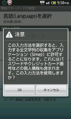 しめじ入門5