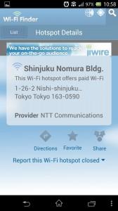 Wifiファインダー8