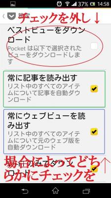 ポケット5