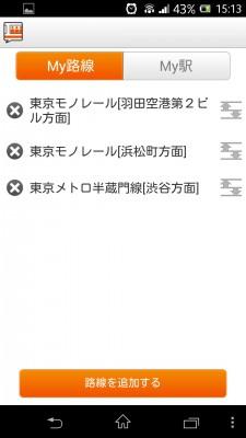こみれぽ4
