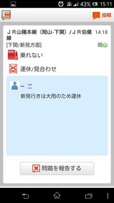 こみれぽ2