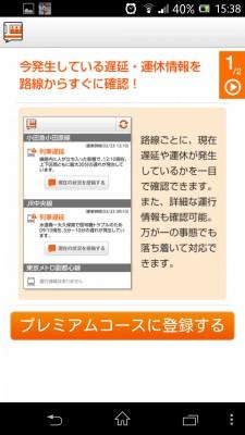 こみれぽ5