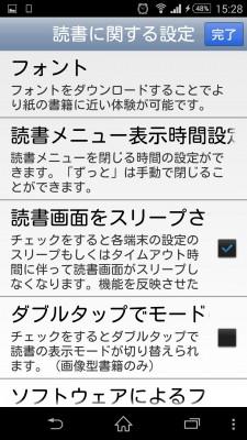 eブック10