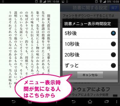eブック11