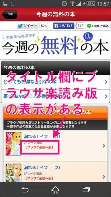 eブック4