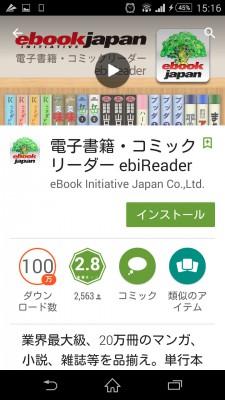 eブック3