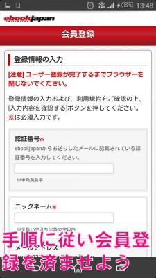 eブック1