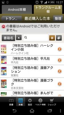 eブック8