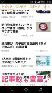 ニュース6
