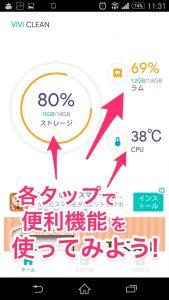 %e3%82%af%e3%83%aa%e3%83%bc%e3%83%b32