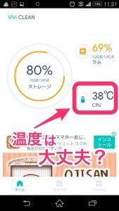 %e6%b8%a9%e5%ba%a61