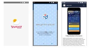 天気予報アプリ比較「Yahoo!天気」「tenki.jp」「天気予報」